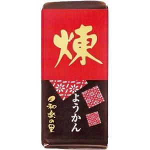 米屋(よねや) 和楽の里 58gミニ羊羹 煉 10個入 (ようかん)|pocket-cvs