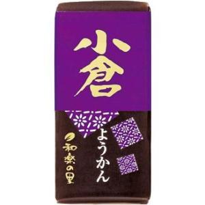 米屋(よねや) 和楽の里 58gミニ羊羹 小倉 10個入 (ようかん)|pocket-cvs