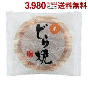 米屋(よねや) 和楽の里 栗どら焼 6個入|pocket-cvs