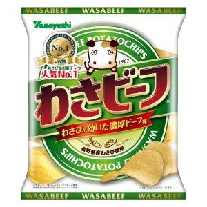 山芳製菓 55gポテトチップス わさビーフ 12袋入|pocket-cvs