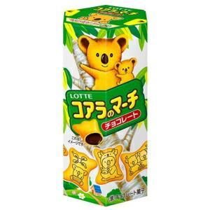 ロッテ 50gコアラのマーチ チョコレート 10箱入|pocket-cvs