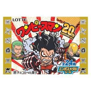 ロッテ【新世界】 1枚ワンピースマンチョコ 新世界編 30袋入 (ワンピース×ビックリマン コラボ)