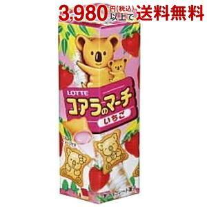 ロッテ 48gコアラのマーチ いちご 10箱入|pocket-cvs
