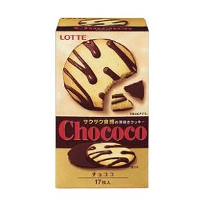 ロッテ 17枚チョココ 5箱入|pocket-cvs