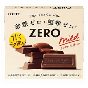 ロッテ ゼロチョコレート 50g×10箱入|pocket-cvs