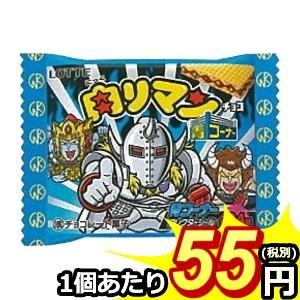 ロッテ『青コーナー』 1枚肉リマンチョコ 青コーナー 30袋入(キン肉マン×ビックリマン コラボ)