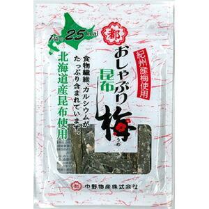 中野物産 12gおしゃぶり昆布梅 10袋入 (素材菓子) pocket-cvs
