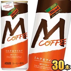 ダイドーブレンド Mコーヒー 250g缶 30本入|pocket-cvs
