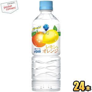 ダイドー miuミウ レモン&オレンジ 550mlペットボトル 24本入