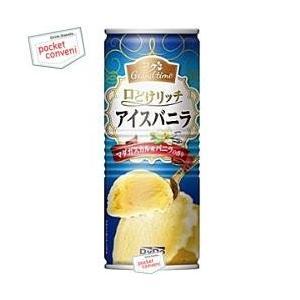ダイドー コクグランタイム 口どけリッチアイスバニラ 250g缶 30本入 pocket-cvs
