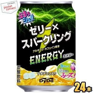 ダイドー ぷるっシュ!! ゼリー×スパークリング エナジー 280g缶 24本入 エナジードリンク ゼリー炭酸飲料|pocket-cvs