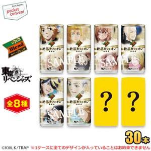 『鬼滅の刃コラボ』 ダイドーブレンドコーヒー絶品カフェオレ 185g缶 30本入|pocket-cvs