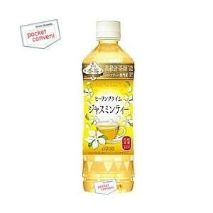 ダイドー 贅沢香茶 ヒーリングタイム ジャスミンティー 500mlペットボトル 24本入|pocket-cvs