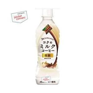 ダイドーブレンド コクのミルクコーヒー 430mlペットボトル 24本入 (微糖)|pocket-cvs