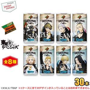 『鬼滅の刃コラボ』 ダイドーブレンドコーヒーオリジナル 185g缶 30本入|pocket-cvs