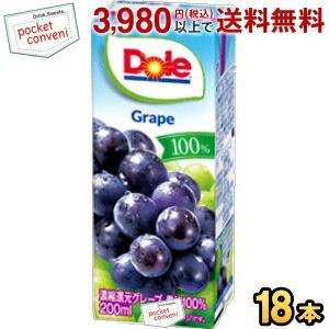 Dole ドール グレープ100% 200ml紙パック 18本入 (果汁100% ぶどう) pocket-cvs