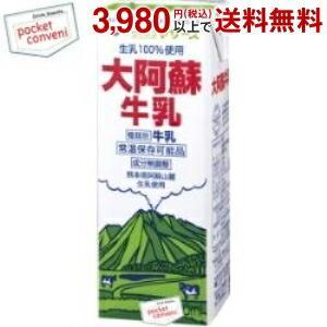 らくのうマザーズ 大阿蘇牛乳 1L紙パック 6本入 (常温保存可能)|pocket-cvs