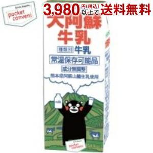 らくのうマザーズ くまモン大阿蘇牛乳 200ml紙パック 24本入 (常温保存可能)|pocket-cvs