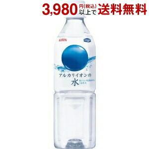 キリン アルカリイオンの水 500mlPET 24本入 (イオン水) (ミネラルウォーター 軟水) pocket-cvs