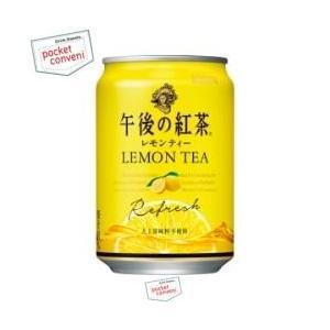キリン 午後の紅茶 レモンティー 280g缶 24本入|pocket-cvs