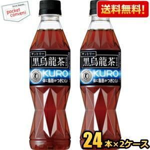 縦長ボトル『送料無料』  サントリー 黒烏龍茶(黒ウーロン茶) 350mlペットボトル 48本 (24本×2ケース)|pocket-cvs