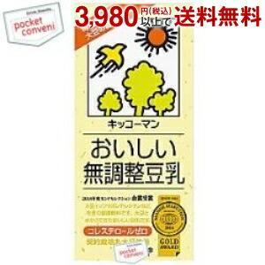 キッコーマン おいしい無調整豆乳 1000ml紙パック 12本入(6本×2) (豆乳飲料)|pocket-cvs