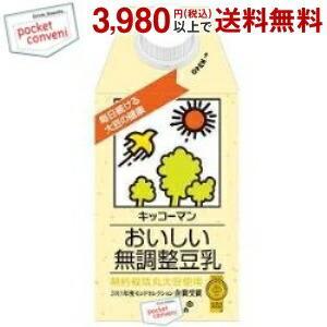 キッコーマン 豆乳飲料 おいしい無調整豆乳 500ml紙パック 12本入 pocket-cvs