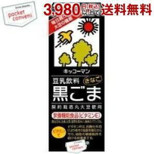 キッコーマン 豆乳飲料 黒ごま きなこ風味 200ml紙パック 18本入 (豆乳飲料)|pocket-cvs