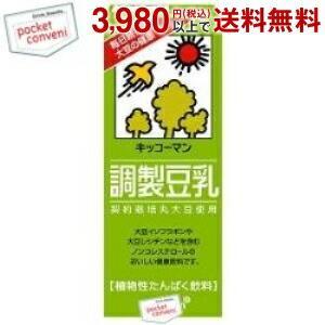 キッコーマン 調製豆乳 200ml紙パック 18本入 (豆乳飲料)|pocket-cvs