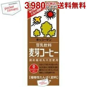 キッコーマン 豆乳飲料 麦芽コーヒー 200ml紙パック 18本入 (豆乳飲料)|pocket-cvs