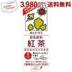 キッコーマン 豆乳飲料 紅茶 200ml紙パック 18本入 (豆乳飲料)|pocket-cvs