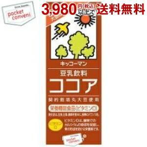 キッコーマン 豆乳飲料 ココア 200ml紙パック 18本入 (豆乳飲料)|pocket-cvs