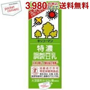 キッコーマン 特濃(とくのう)調製豆乳 200ml紙パック 18本入 (豆乳飲料 特定保健用食品)|pocket-cvs