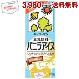 キッコーマン 豆乳飲料 バニラアイス 200ml紙パック 18本入|pocket-cvs