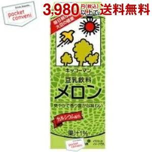 キッコーマン 豆乳飲料 メロン 200ml紙パック 18本入 pocket-cvs