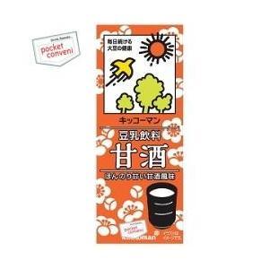 キッコーマン 豆乳飲料 甘酒 200ml紙パック 18本入 (あまざけ あま酒)|pocket-cvs