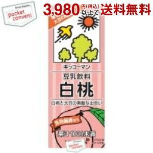 キッコーマン 豆乳飲料 白桃 200ml紙パック 18本入|pocket-cvs