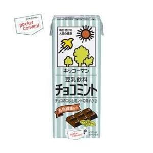 キッコーマン飲料 豆乳飲料 チョコミント 200ml紙パック 18本入 pocket-cvs