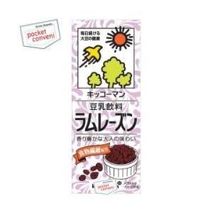 キッコーマン飲料 豆乳飲料 ラムレーズン 200ml紙パック 18本入|pocket-cvs