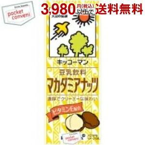 キッコーマン飲料 豆乳飲料 マカダミアナッツ 200ml紙パック 18本入|pocket-cvs
