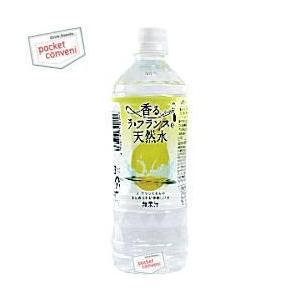 富永食品 香るラ・フランスの天然水 500mlペットボトル ...