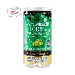 富永貿易 神戸居留地 ぶどうと微炭酸100%のやさしいジュース 185g缶 20本入 (果汁100%炭酸)|pocket-cvs