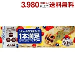 アサヒフード 1本満足バー シリアルホワイト 9個入 (チョコ菓子)|pocket-cvs