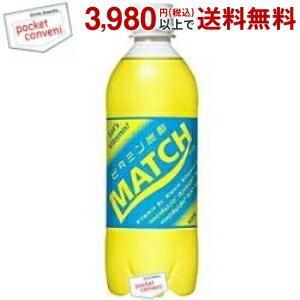大塚食品 MATCH(マッチ) 500mlPET 24本入 (炭酸飲料) pocket-cvs