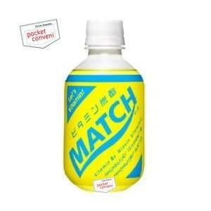 大塚食品 MATCH(マッチ) 270mlペットボトル 24本入 pocket-cvs