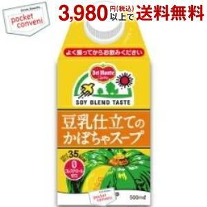 デルモンテ 豆乳仕立てのかぼちゃスープ 500ml紙パック 12本入 (キッコーマン)|pocket-cvs
