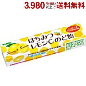 ■メーカー:カンロ ■品名:11粒はちみつレモンCのど飴 スティックタイプ ■1個あたり:定価100...