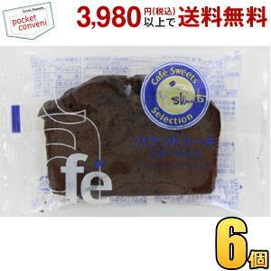 香月堂 1個 ビターチョコパウンド (ビターチョコパウンドケーキ) 6個入|pocket-cvs
