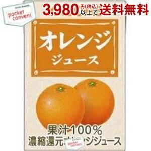 カゴメ オレンジジュース 100ml紙パック 36(18×2)本入 (果汁100%)|pocket-cvs