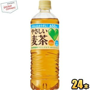 サントリー グリーンダカラ やさしい麦茶 650mlペットボトル 24本入 (むぎ茶)